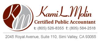 עיצוב חתימה למייל לחברת הנהלת חשבונות
