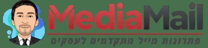 MediaMail - פתרונות מייל מתקדמים לעסקים