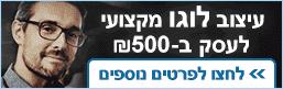 עיצוב באנר לקמפיין לוגו לעסק